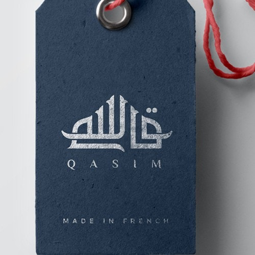 Arabian logo with the title 'Arabic calligraphy logo for QASIM'
