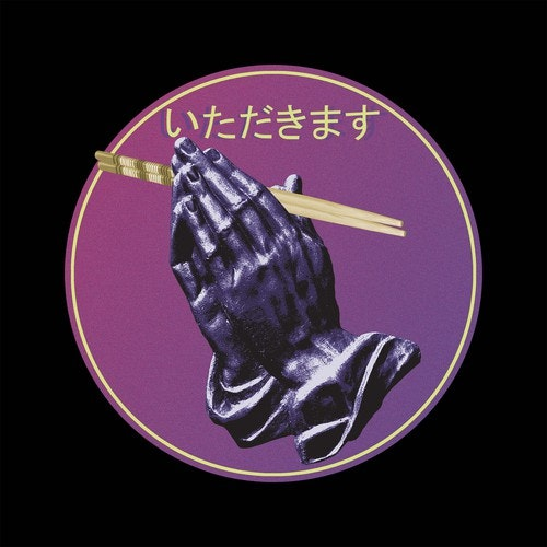 Purple t-shirt with the title 'Vaporwave T-shirt design'