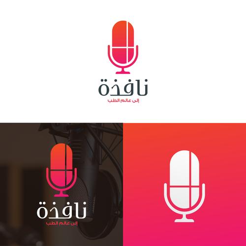 Audio logo with the title 'Nafida logo design '